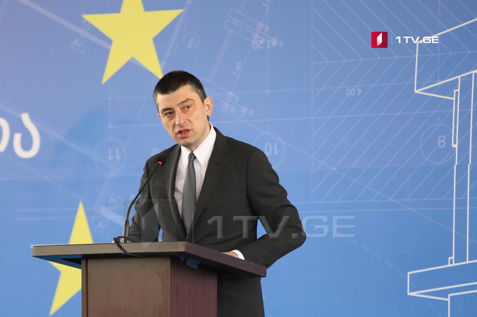 PM Giorgi Gakharia to pay his first official visit to Azerbaijan