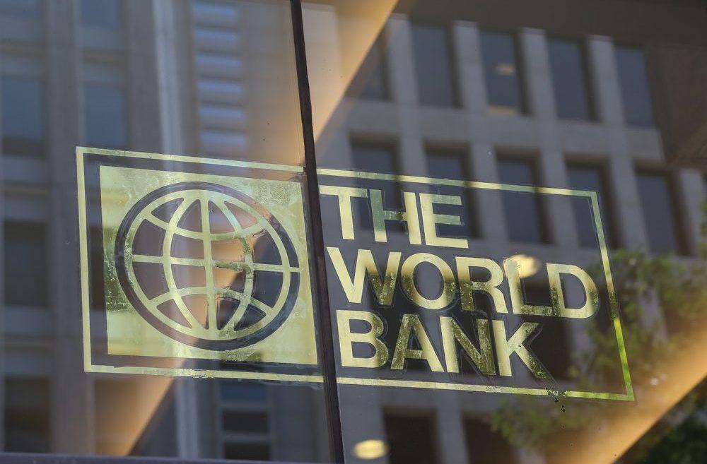 მსოფლიო ბანკმა რუსეთის ეკონომიკური ზრდის პროგნოზი შეამცირა