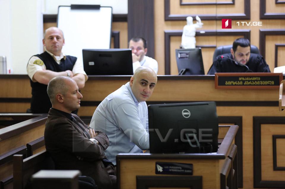 20 ივნისის საქმეზე ნიკა მელიას სასამართლო პროცესი გადაიდო