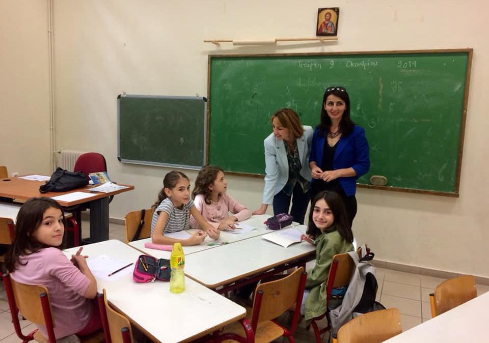 ქართული ენის პროგრამა ათენის კიდევ ერთ საჯარო სკოლაში ამოქმედდა