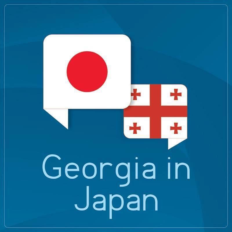 იაპონიაში მყოფ საქართველოს მოქალაქეებს საელჩო მოსალოდნელ ტაიფუნთან დაკავშირებით აფრთხილებს