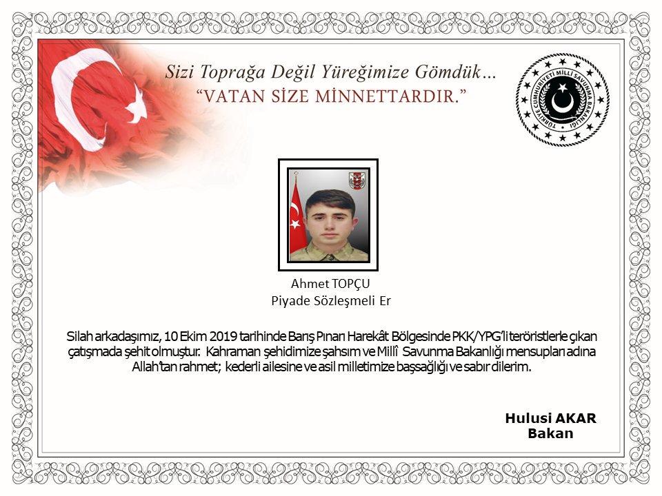სირიაში სამხედრო ოპერაციის დროს თურქეთის შეიარაღებული ძალების ჯარისკაცი დაიღუპა