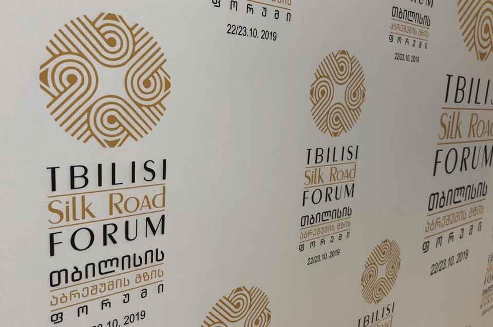 """თბილისში """"აბრეშუმის გზის ფორუმის"""" საორგანიზაციო შტაბი გაიხსნა"""