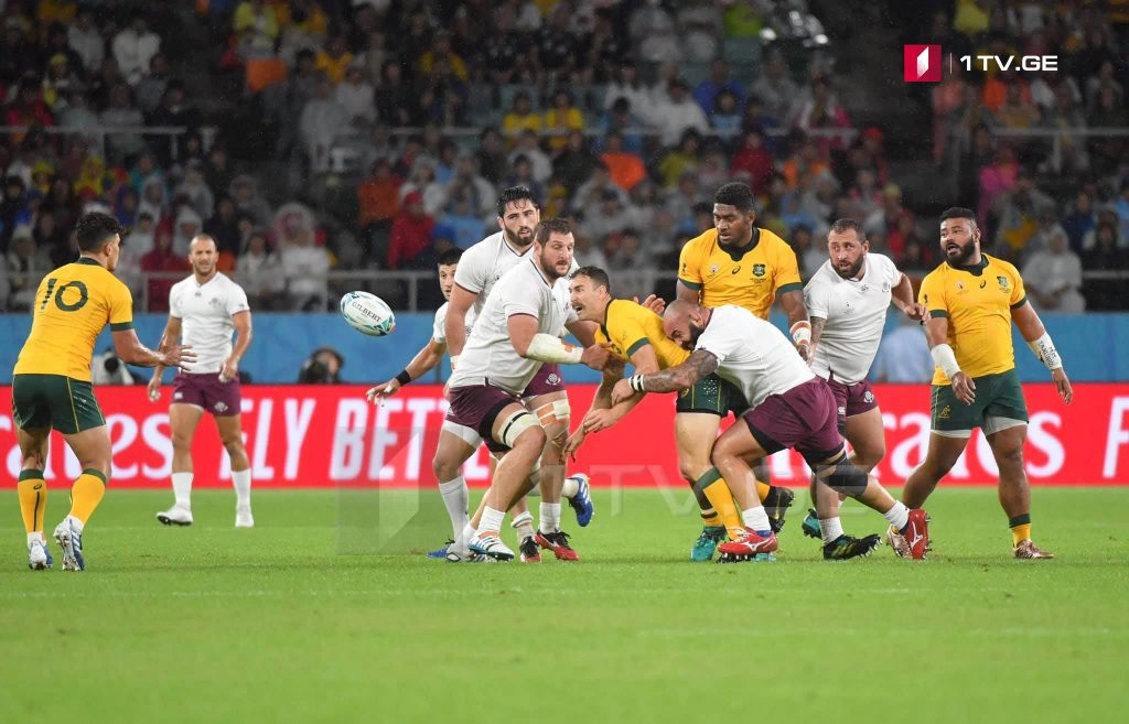 Georgian national rugby team was defeated by Australia | Japan 2019