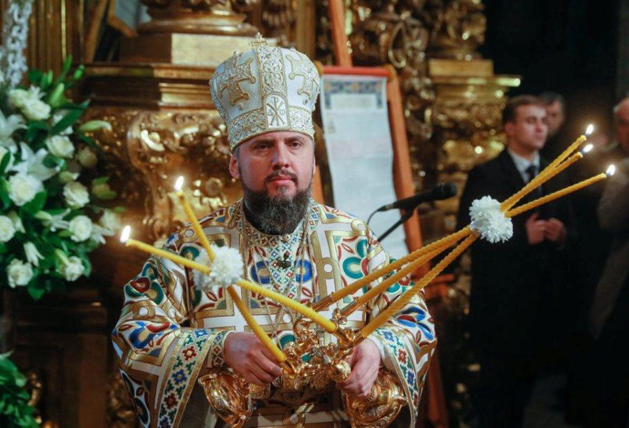 Священный Синод Греческой Церкви признал автокефалию Украинской Церкви