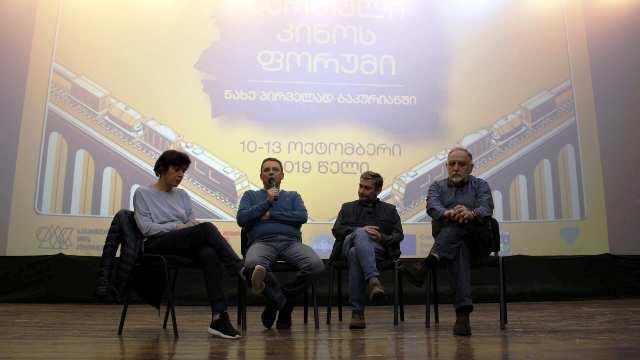 ბაკურიანის კინოფორუმზე ფილმების ჩვენებებთან ერთად, ქართული კინოინდუსტრიის პრობლემების შესახებ იმსჯელეს