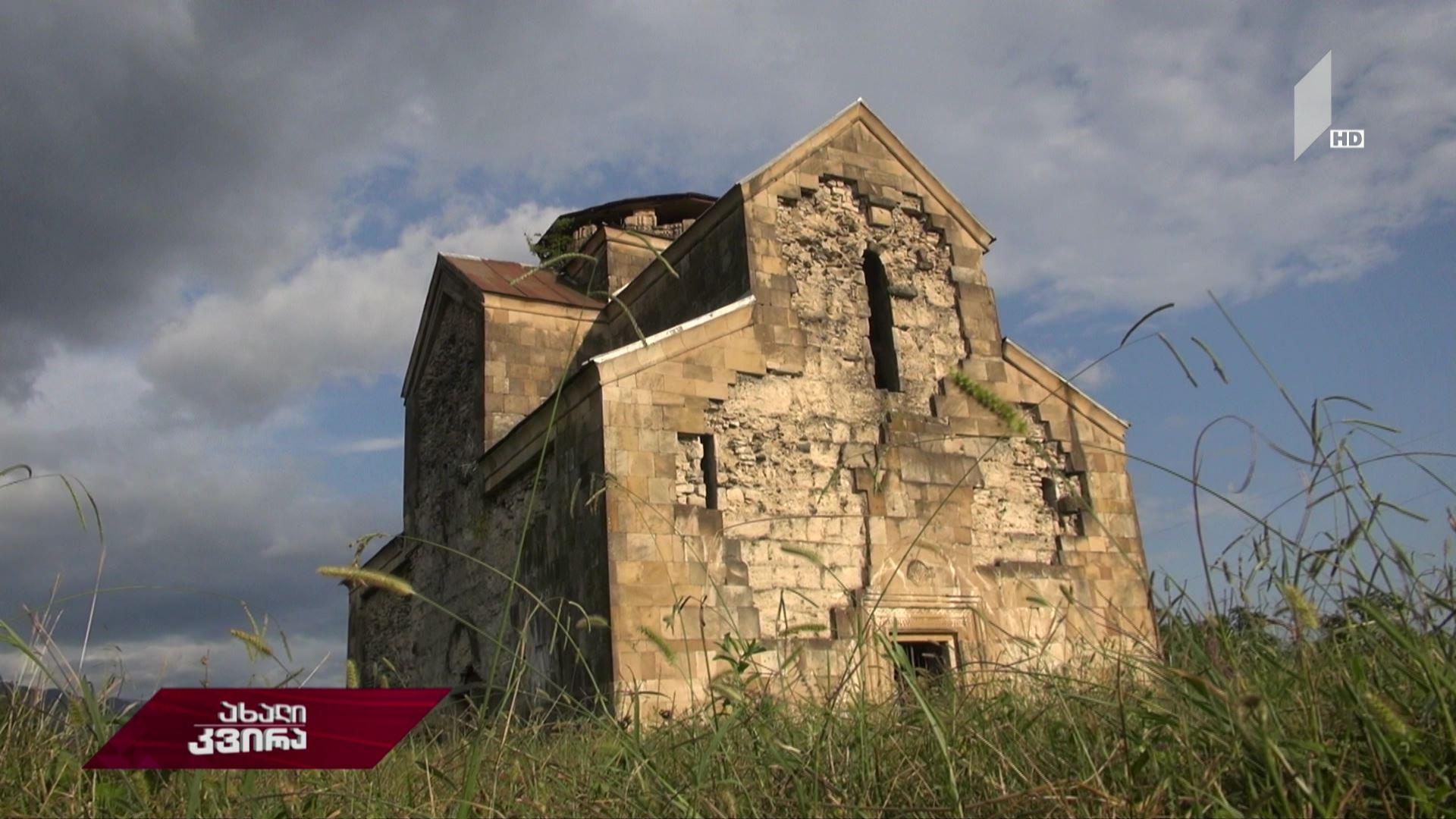 განადგურებული ქართული ტაძრები აფხაზეთში