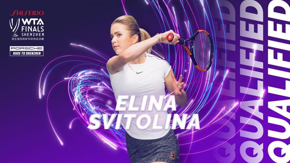 ელინა სვიტოლინა WTA-ის ფინალის მეშვიდე მონაწილეა