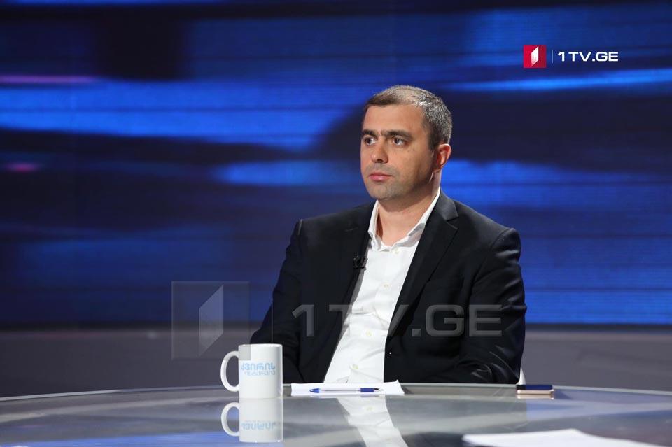 """კახა კუკავა - სანამ """"ოცნებასა"""" და """"ნაციონალებს"""" ექნებათ ქართულ პოლიტიკაში საკონტროლო პაკეტი, მუდმივად ვიქნებით ტრეფიკინგის მსხვერპლი"""