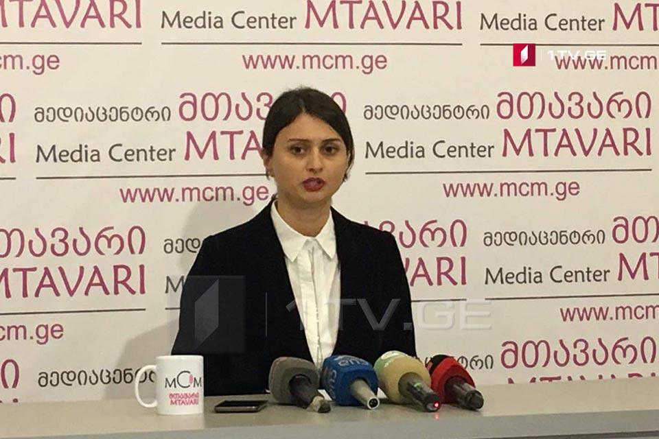 ექიმთა უფლებების დაცვის ორგანიზაციის ინფორმაციით, საკეისრო კვეთების გადაჭარბებული რაოდენობის გამო, წელს თბილისში ხუთი კლინიკა დაიხურა და 17 დაჯარიმდა