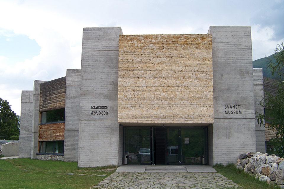 პიკის საათი - მესტიის ეთნოგრაფიული მუზეუმი