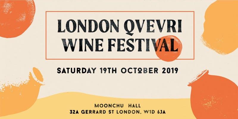 19 ოქტომბერს ლონდონში ქვევრის ღვინის ფესტივალი გაიმართება