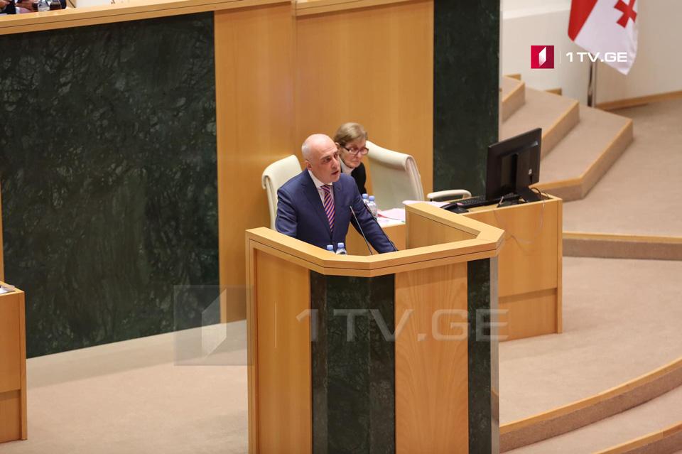 Давид Залкалиани - Встреча с Лавровым была своевременной, обязательной и нужной