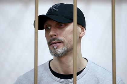 რუსეთის ნაკრების ყოფილ კალათბურთელს ხანგრძლივი პატიმროება ემუქრება