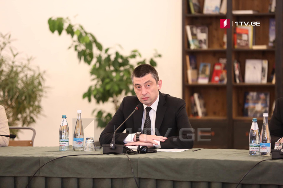 Prime Minister meets with teachers in Gori