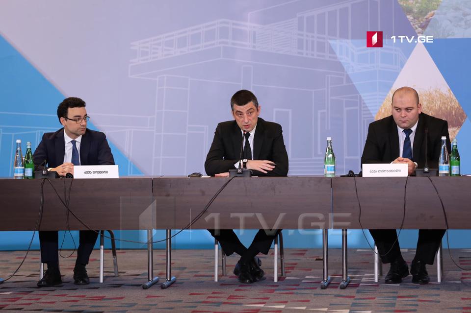 გიორგი გახარია - გვესმის, რომ ქართულ ბიზნესს სჭირდება მხარდაჭერა სახელმწიფოს მხრიდან