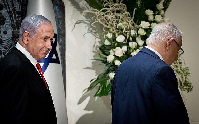 ბენიამინ ნეთანიაჰუმ მთავრობის ფორმირება ვერ შეძლო და ისრაელის პრეზიდენტს მანდატი დაუბრუნა