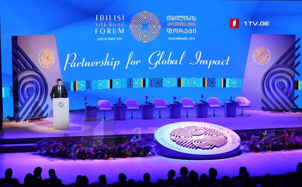 «Թբիլիսիի մետաքսյա ճանապարհի համաժողովը» Ասիայի և Եվրոպայի միջև կապերի խորացման կարևոր հնարավորությունն է. Գիորգի Գախարիա