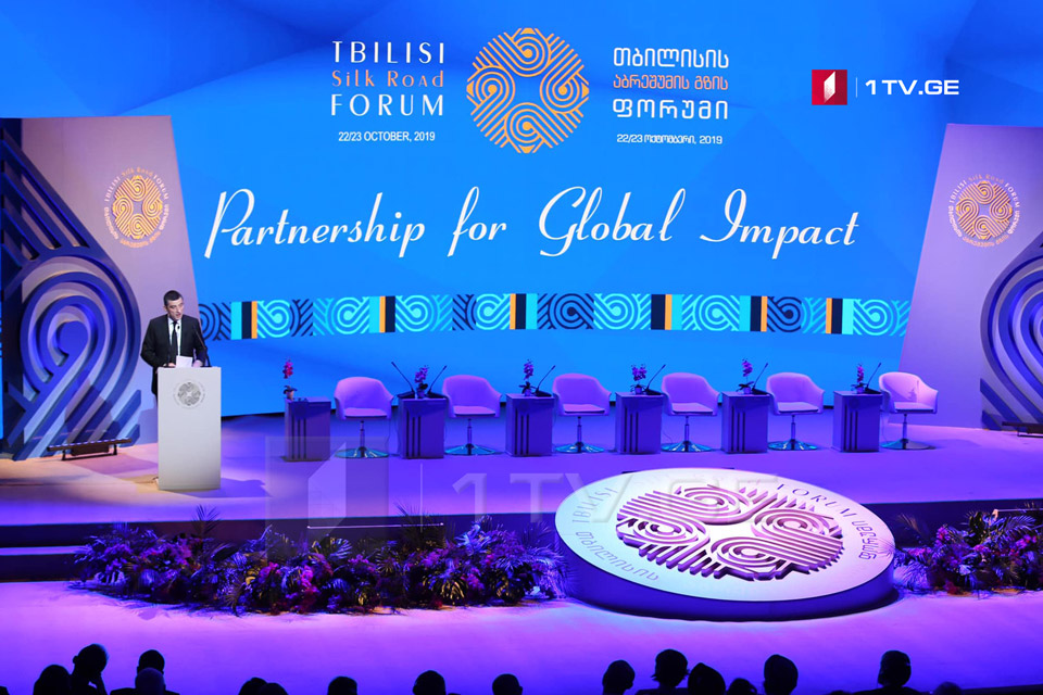 Georgian PM – Tbilisi Silk Road Forum is important possibility for enhancement of ties between Asia and Europe