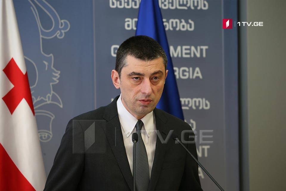 Георгий Гахария - Акт в поддержку Грузии значительно укрепляет американо-грузинские отношения