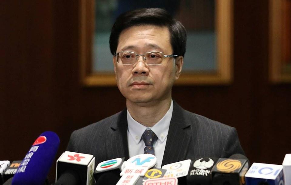 ჰონგ კონგის მთავრობამ ექსტრადაციის შესახებ სადავო კანონი ოფიციალურად გაიწვია
