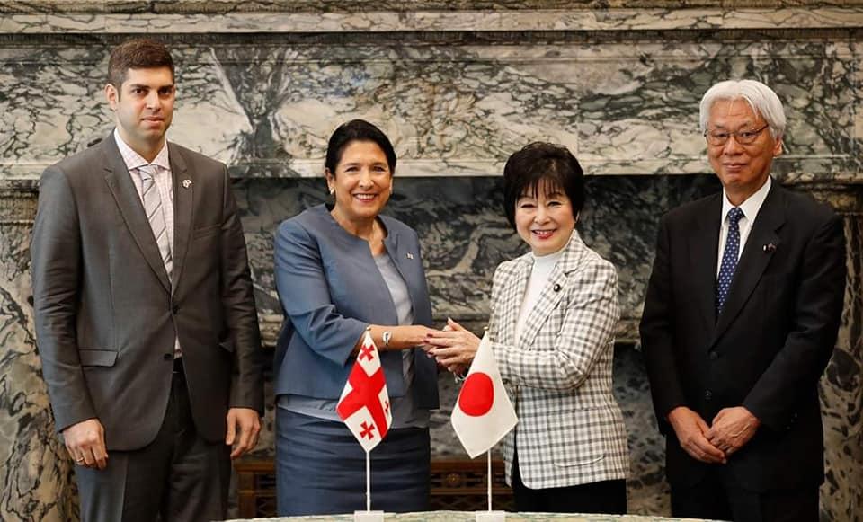 საქართველოს პრეზიდენტი იაპონიის პარლამენტის მრჩეველთა პალატის თავმჯდომარეს შეხვდა