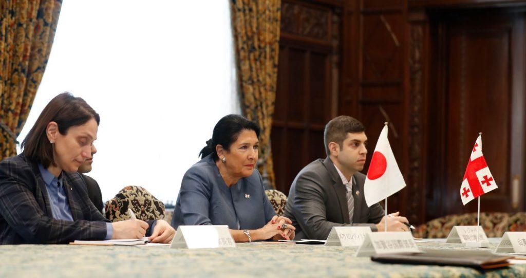 საქართველოს პრეზიდენტმა იაპონიაში ვიზიტი შეაჯამა