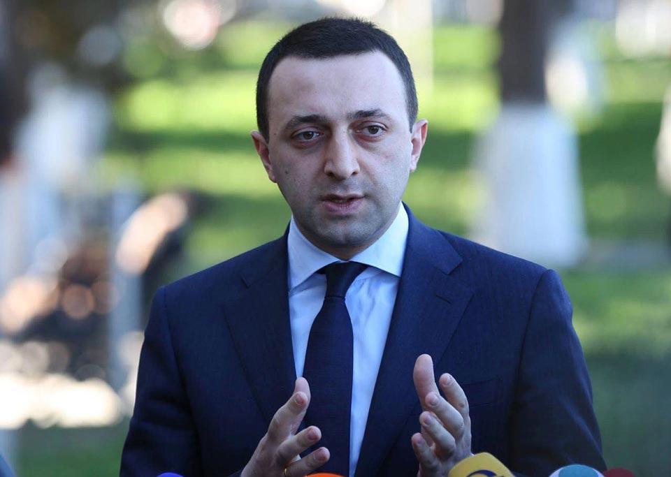ირაკლი ღარიბაშვილი - საქართველოს თავდაცვის ძალები ყოველდღიური შრომითა და უდიდესი პროფესიონალიზმით აძლიერებს სახელმწიფოს მოპოვებულ წარმატებებს