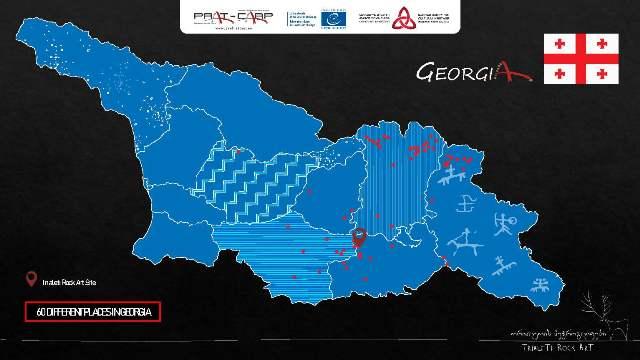 """В 2020 году Грузия примет ассамблею Совета Европы """"Культурные маршруты преисторическогонаскальногоискусства"""""""