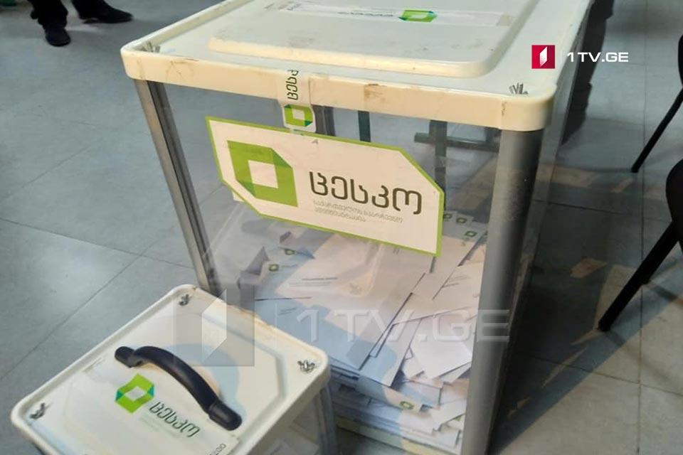 ლაგოდეხის მუნიციპალიტეტის აფენის თემში შუალედურ არჩევნებზე ამომრჩევლების 54%-მა მისცა ხმა