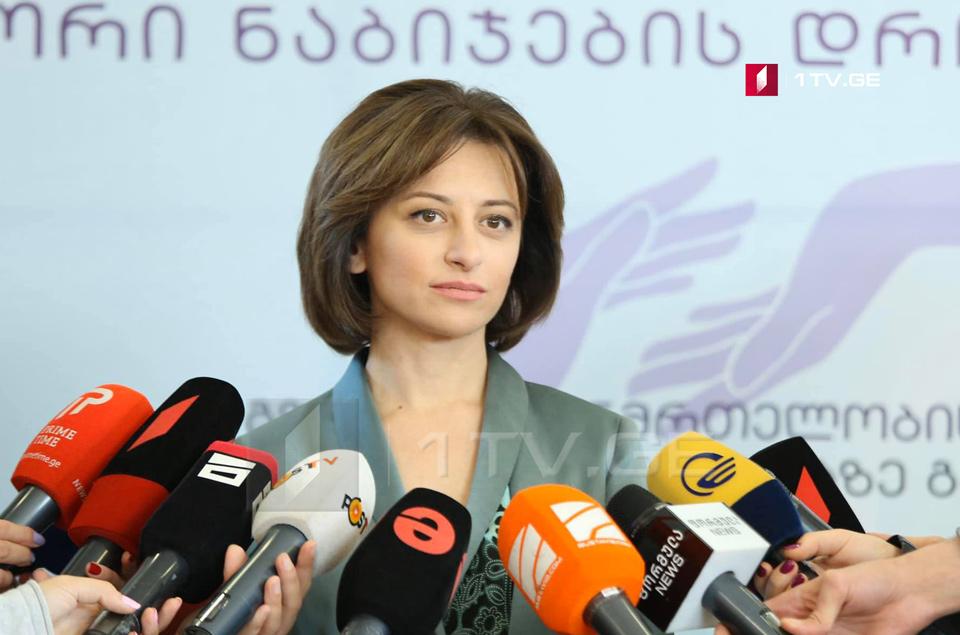 Екатерина Тикарадзе заявляет, что Грузия готова помочь Армении