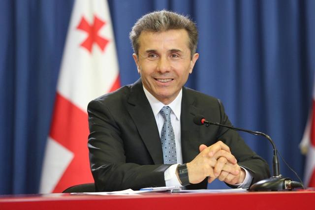 Bidzina İvanişvili - Sğaltubonun dirçəlişi layihəsinə başlayırıq