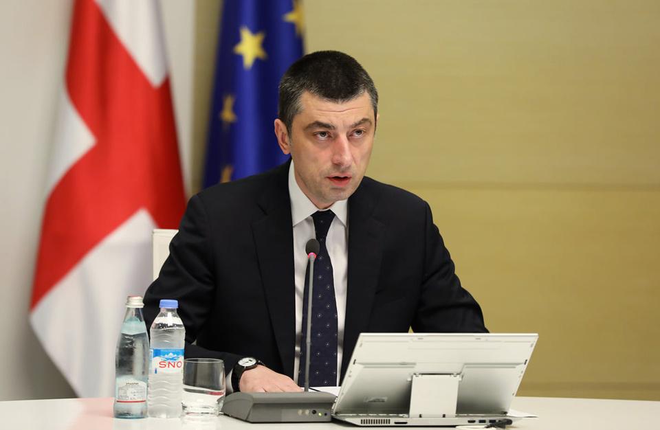 Георгий Гахария - Безответственные политики не учитывают, что дестабилизация влияет на развитие и вызовы страны