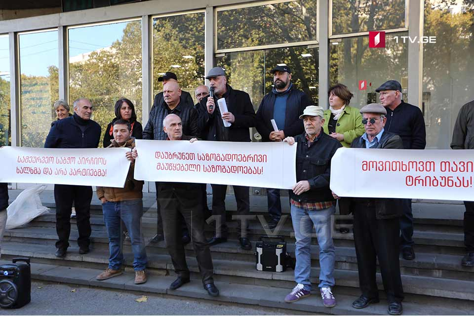 """""""Seçicilər İttifaqı"""" xalq hərəkatının təşəbbüsü ilə, Gürcüstanın Birinci Kanalının binası qarşısında aksiya keçirildi"""