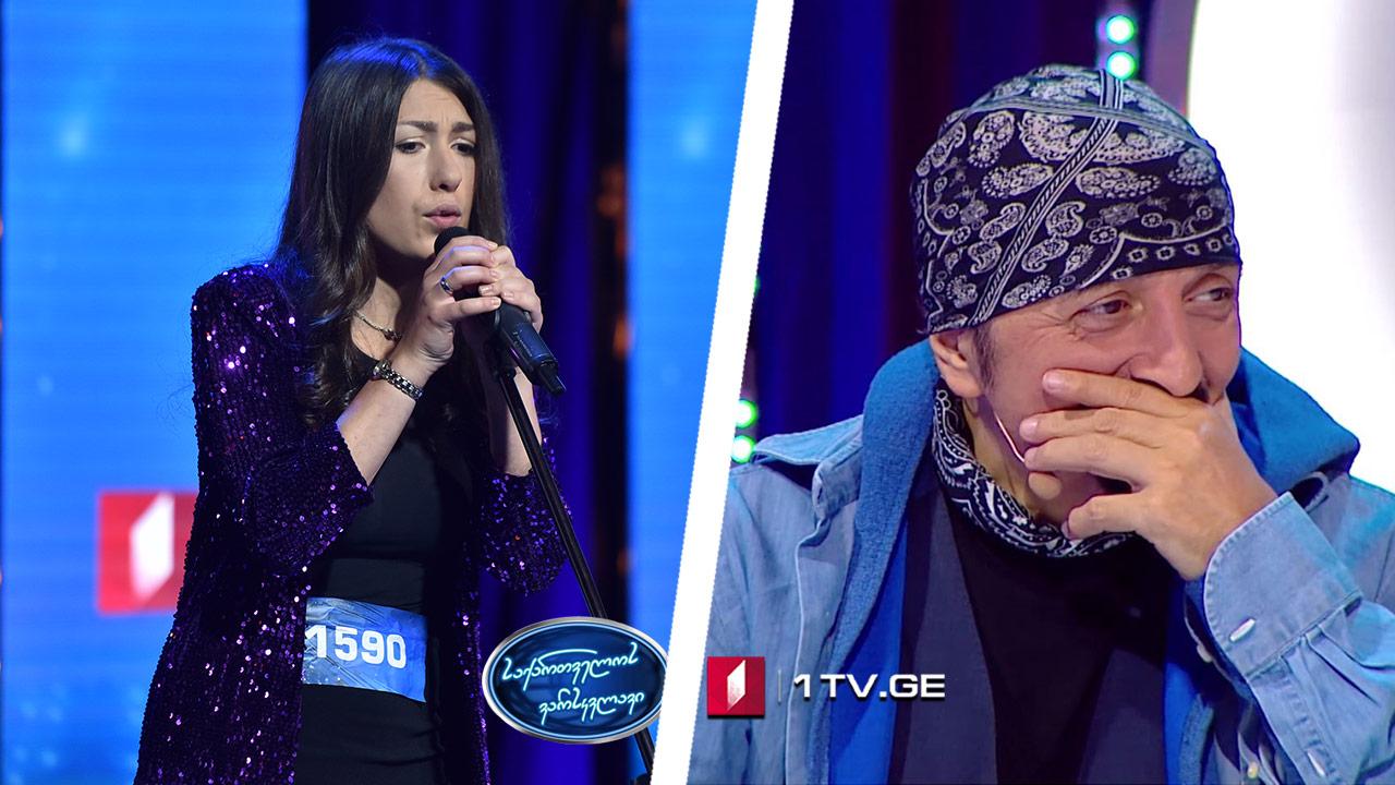 მარიამ ნოზაძე / Mariam Nozadze - Do It Like a Dude - საქართველოს ვარსკვლავი 2019 - მეორე სეზონი