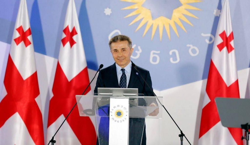Շնորհակալություն բոլորին, ով տարիների ընթացքում աջակցում էր Վրաստանին և վրաց ժողովրդին, ռազմավարական գործընկերներին, Եվրամիությանը, ԱՄՆ-ին. Բիձինա Իվանիշվիլի