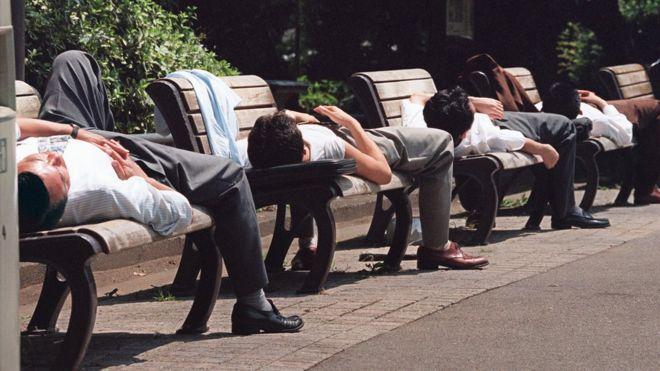 """პროდუქტიულობის გაზრდის მიზნით, იაპონიაში """"მაიკროსოფტის"""" თანამშრომლებს კვირაში სამ დღეს ასვენებდნენ"""
