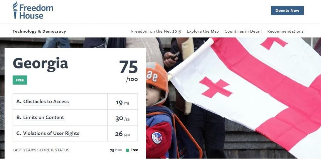 """""""ფრიდომ ჰაუსი"""" - საქართველო ინტერნეტის თავისუფლების რეიტინგში მსოფლიო ათეულშია"""