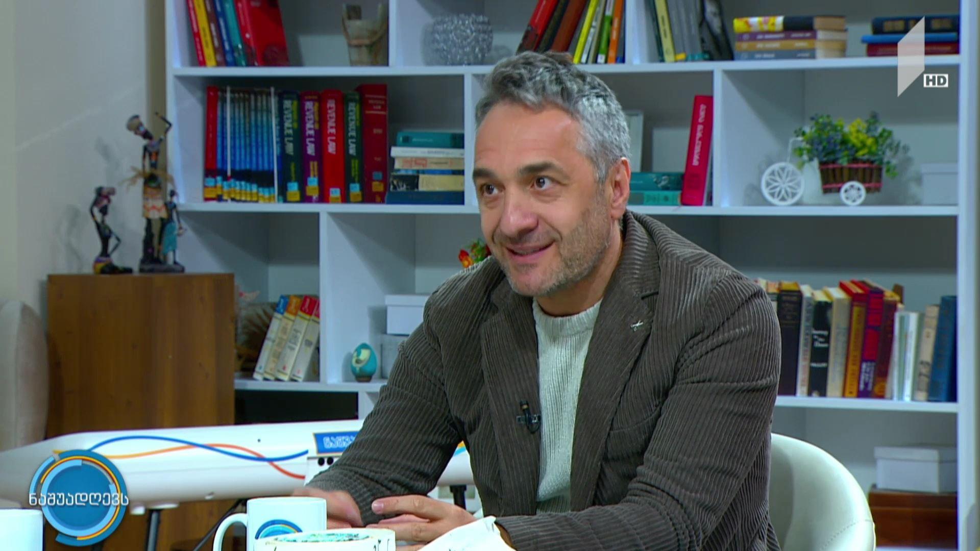 """#სახლისკენ - რუბრიკა """"ლიტერატურა-ხელოვნება""""გიორგი კეკელიძესთან ერთად"""