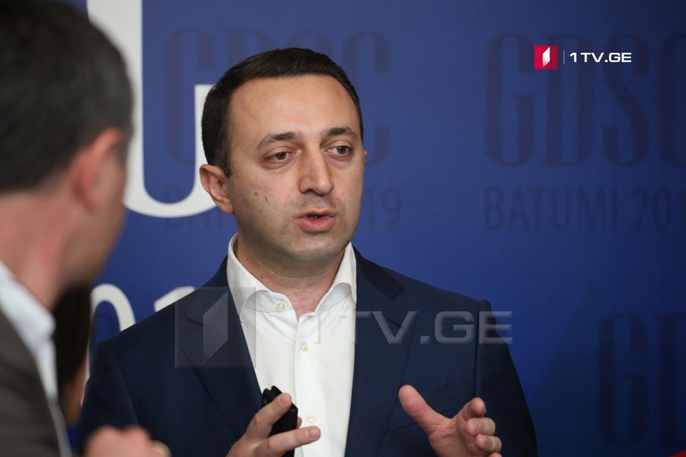 Ираклий Гарибашвили- Мы должны сформировать правильные ожидания в отношении НАТО, быть терпеливыми, но наготове