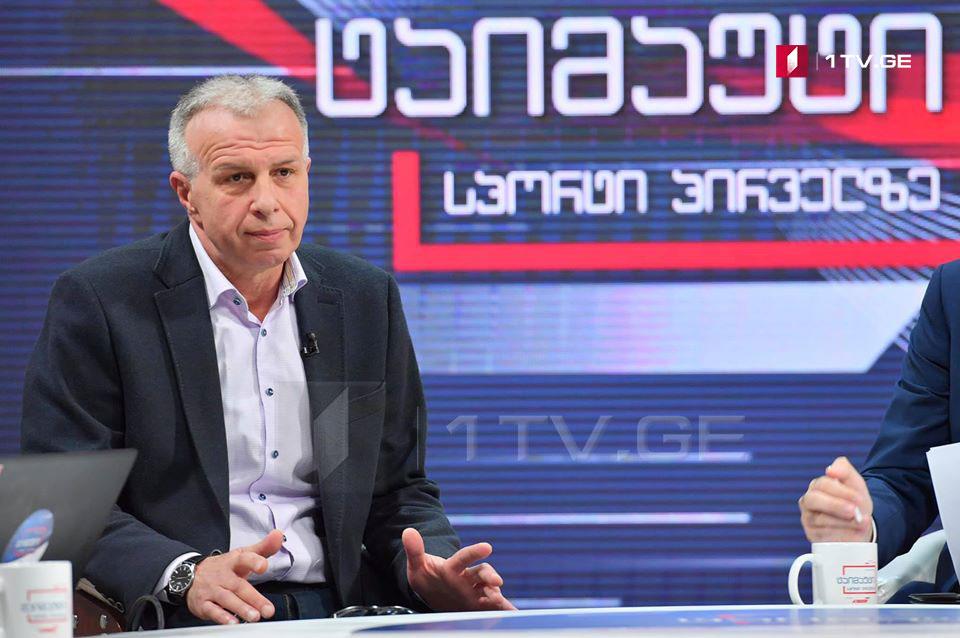 პაატა გურასპაული - საქართველოში ევრობასკეტ 2021 აუცილებლად გაიმართება