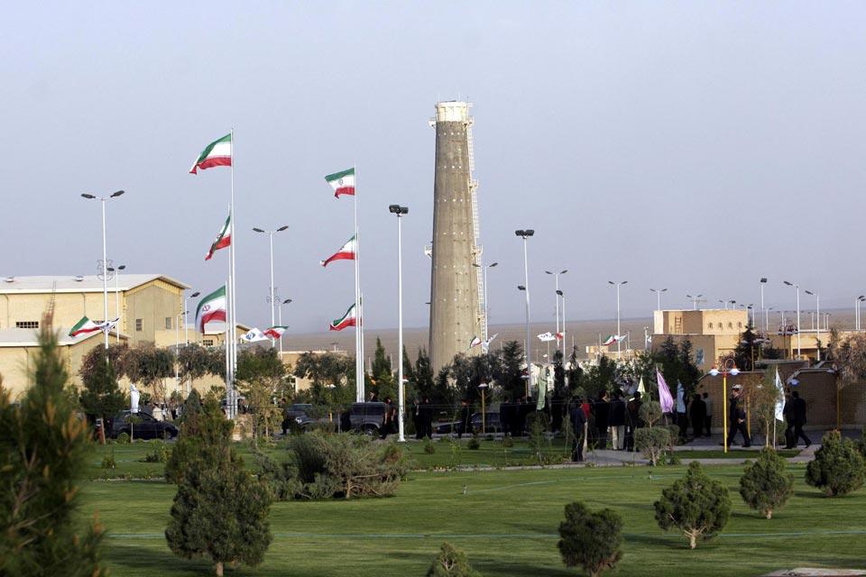 ატომური ენერგიის საერთაშორისო სააგენტო ირანის მიერ მათი ინსპექტორის დაკავებას დაუშვებლად მიიჩნევს