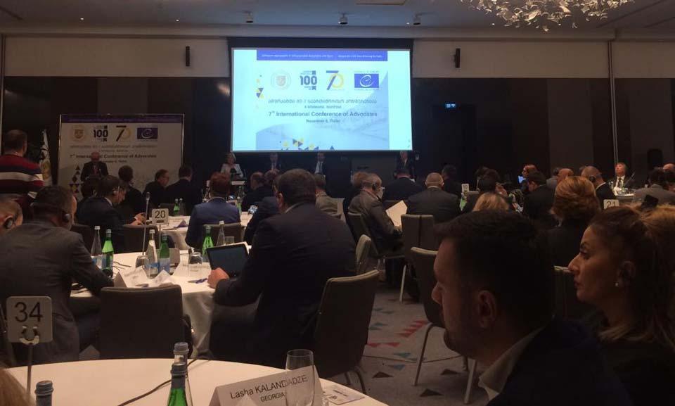 თბილისში ადვოკატთა საერთაშორისო კონფერენცია მიმდინარეობს