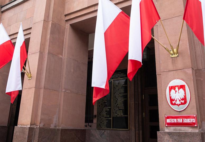 МИД Польши выразил обеспокоенность ситуацией на административной границе Цхинвальского региона