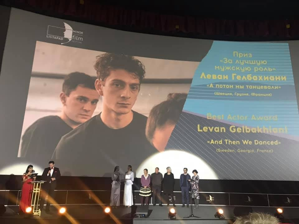 "Levan Gelbakhiani won Best Actor Award for ""And Then We Danced"" in Minsk"