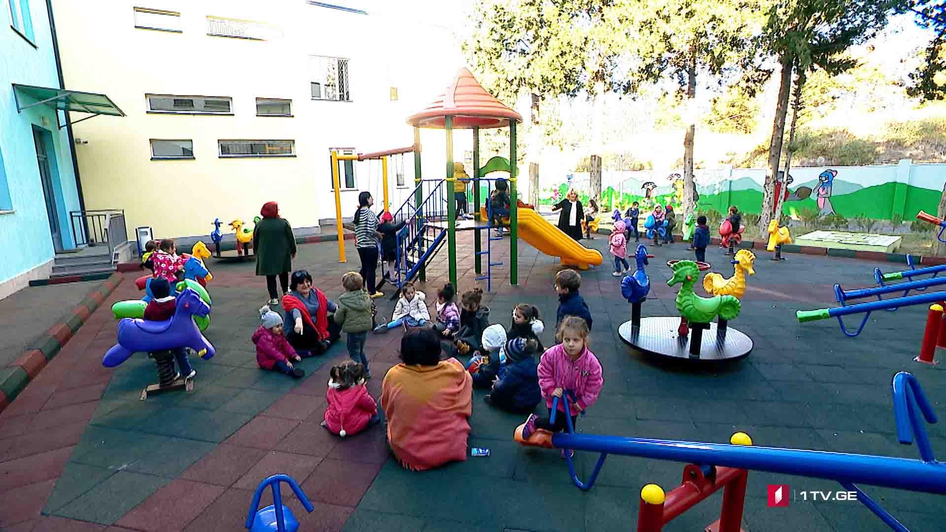 ვითარება საბავშვო ბაღებში