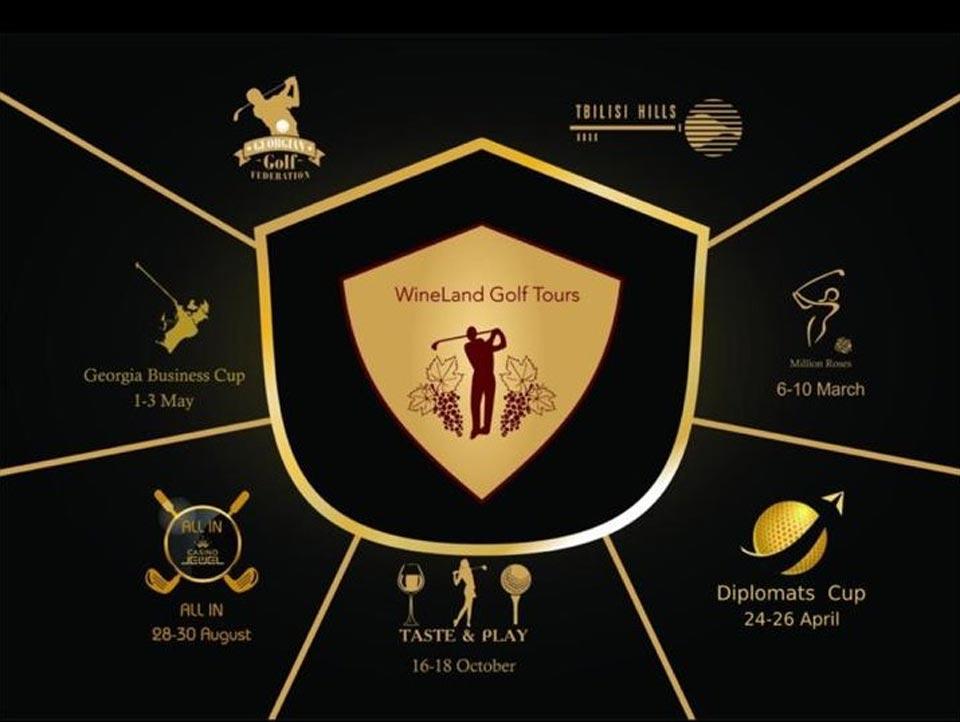 თბილისში 2020 წელს დაგეგმილი გოლფის საერთაშორისო ტურნირების პრეზენტაცია გაიმართება