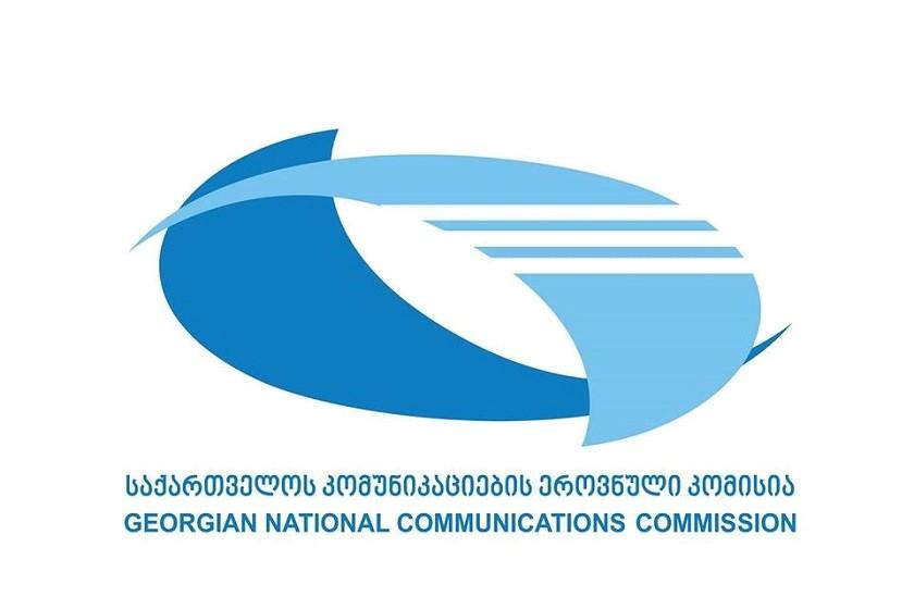 კომუნიკაციების ეროვნული კომისიის წევრის ვაკანტურ თანამდებობაზე განაცხადების წარდგენის ვადა 15 ნოემბერს იწურება