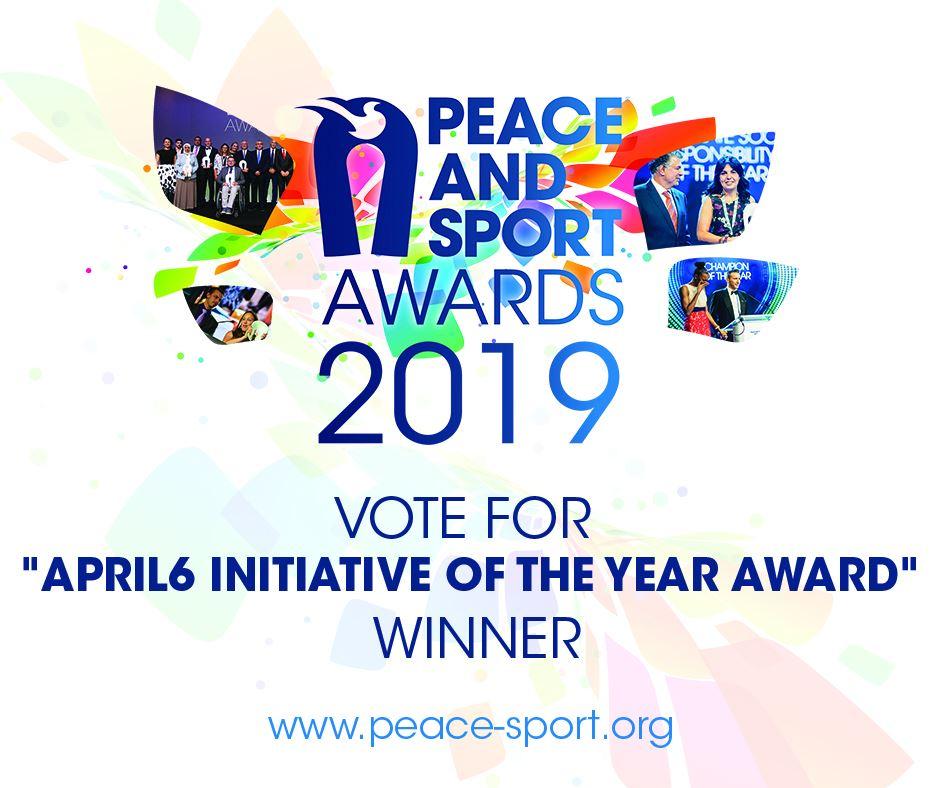 """საერთაშორისო ორგანიზაციის პრემია """"მშვიდობა და სპორტი"""" - ჩვენი ქვეყანა ნომინანტთა შორისაა, ხმა მიეცით საქართველოს"""