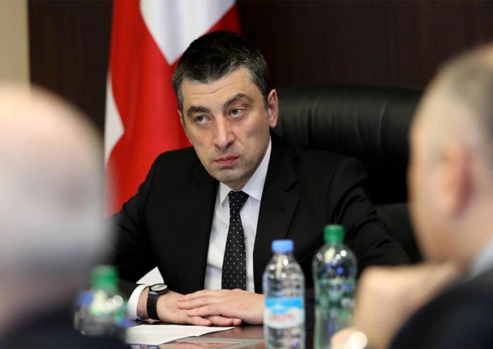 Георгий Гахария - Без безопасности страны мы не разовьем ни экономику, ни туризм, а обсуждение завтрашнего дня будет весьма условным